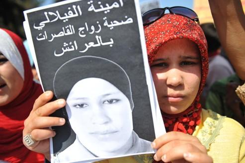 Amina Al Filali