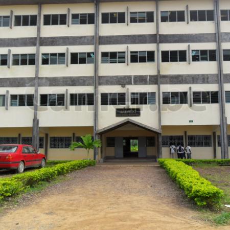 Universite_Douala