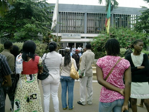 universite_Yaounde1-rectorat
