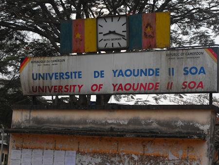 Universite-de-Yaounde-II