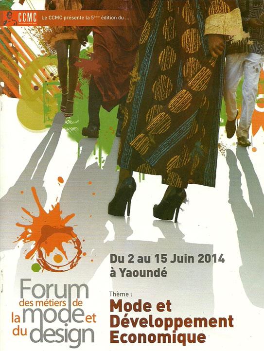 forum-mode