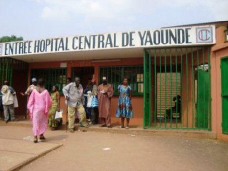 Entrée_hôpital_central_de_Yaoundé