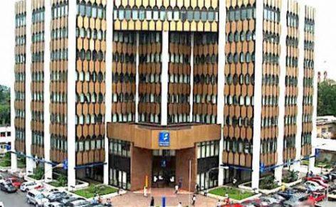 L'immeuble siège de la Bicec à Douala